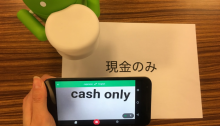 I have no idea of ​​Japanese but I can understand it thanks to Googles instant translation